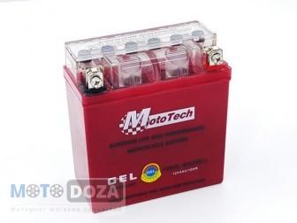 Аккумулятор АКБ OUTDO Taiwan 4 A/h (гель) (оранжевый) с индикатором