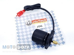 Электромагнитный клапан 3KJ