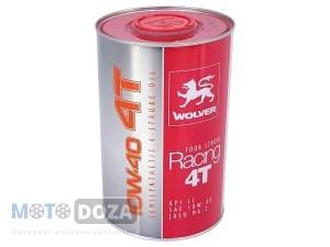 Масло BI - POWER Japan 4-х такт. (10 W-40 полусинтетика)