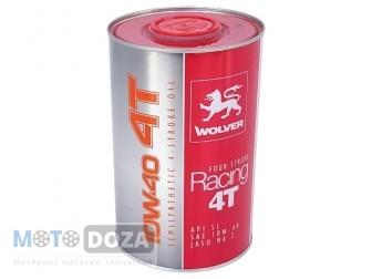 Масло Japan Bi-Power 4-T / 10 W-40