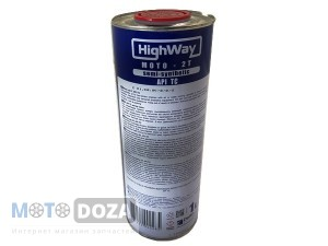 Масло Highway  2-х такт ( синие полусинтетика)
